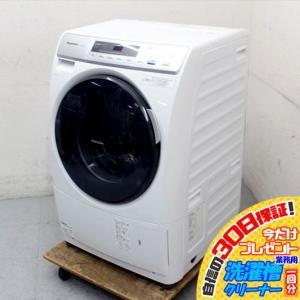 E8907NU 30日保証! ☆ドラム式洗濯乾燥機 パナソニック NA-VD110L 12年製 洗6...