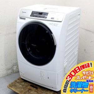 E8909NU 30日保証!【美品】☆ドラム式洗濯乾燥機 パナソニック NA-VD120L 13年製...
