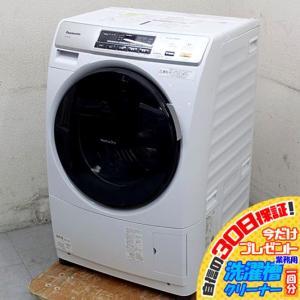 E8912NU 30日保証!☆ドラム式洗濯乾燥機 パナソニック NA-VD120L 13年製 洗濯6...