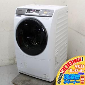 E8915NU 30日保証!ドラム式洗濯乾燥機 パナソニック NA-VH310L 14年製 洗濯7k...