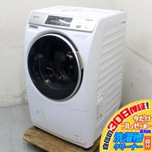 E8916NU 30日保証!ドラム式洗濯乾燥機 パナソニック NA-VH300L 14年製 洗濯7k...