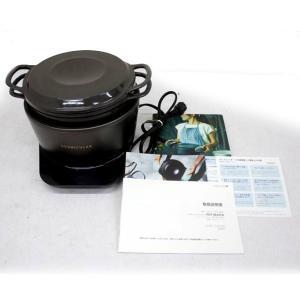 H0761NU ライスポットセット IH炊飯器 5合炊き バーミキュラ PH23A  キッチン家電