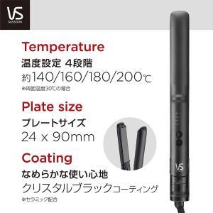 ヴィダル サスーン ストレート ヘアアイロン ベーシック マイナスイオン 海外対応 4段階温度調節 ポーチ付き ブラック VSI-1019/|r-ainet