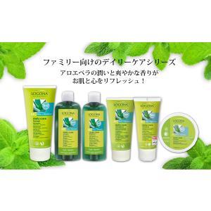 日本正規輸入品 ロゴナ デイリー・ボディソープ <アロエ&バーベナ> 200ml