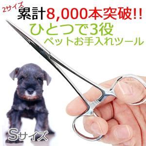 『プチリュバン』ブランドのツィーザース サイズ:S ペット耳の毛抜き用 クリーニング ピンセット ステンレス ロック付き かんし|r-ainet