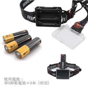 LEDヘッドライト 防水 超高輝度 1000ルーメン 90°角度調節 ズーム機能付き 単3電池式 釣りバイク停電時用|r-ainet