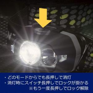 GENTOS(ジェントス) LED ヘッドライト 明るさ230ルーメン/実用点灯3.5時間/1m防水/暖色サブLED 単4形電池2本使用 オ|r-ainet