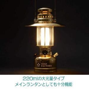 テントファクトリー(TENT FACTORY) ランタン クラシック LED TF-CLED390-2|r-ainet