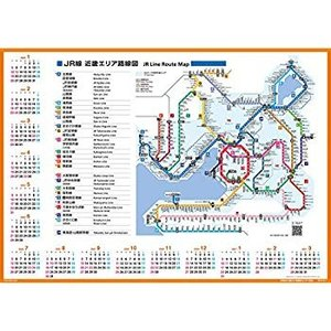 JR西日本 近畿エリア路線図カレンダー2020 大阪環状線323系BOX (カレンダー)