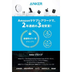 第2世代Anker Soundcore Liberty Air(ワイヤレスイヤホン Bluetoot...