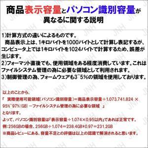 東芝 Toshiba 超高速U1 microSDXC 64GB + SDアダプター + 保管用クリアケース バルク品 r-ainet