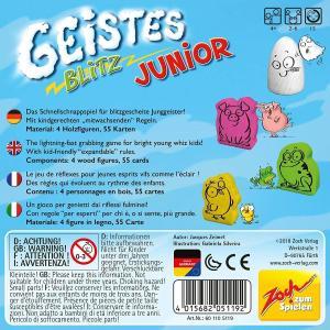 おばけキャッチ ジュニア Geistesblitz Junior 並行輸入品