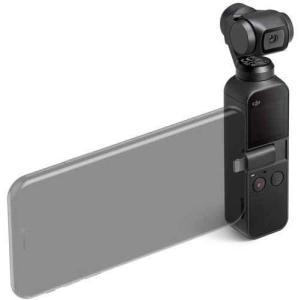 DJI JAPAN ハンドヘルドカメラ Osmo PocketDJI JAPAN正規品 オズモポケット OSPKJP r-ainet