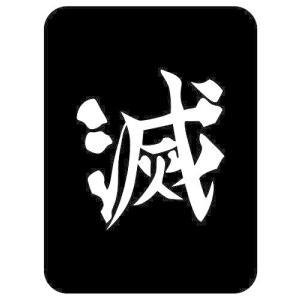 鬼滅の刃 鬼殺隊 ソフトマウスパッドL|r-ainet