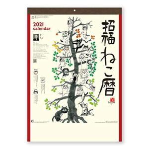 新日本カレンダー 2021年 カレンダー 壁掛け 招福ねこ暦 NK83 r-ainet