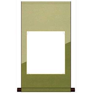 色紙掛け軸 平安 「装」 色紙なし 緑|r-ainet