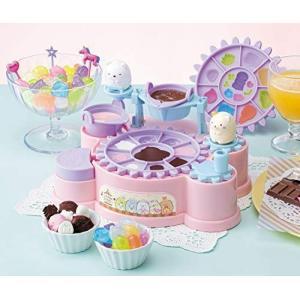 すみっコぐらし おうちで グミ&チョコつくるんです|r-ainet