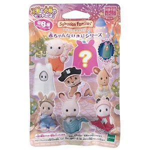 シルバニアファミリー 人形 赤ちゃんコレクション 赤ちゃんなりきりシリーズPack BB-04|r-ainet