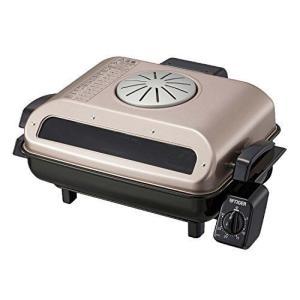 タイガー フィッシュロースター 両面魚焼き器 ロゼブラウン KFA-H130-TR|r-ainet