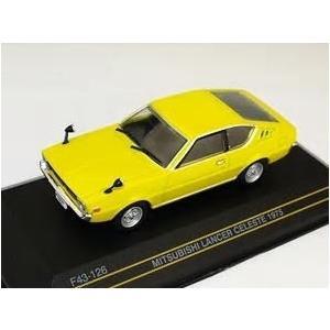1/43 三菱 ランサー セレステ Mitsubishi Lancer Celeste 1975 Y...