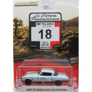 1/64 スチュードベーカー 1953 Studebaker Champion グリーンライト GR...