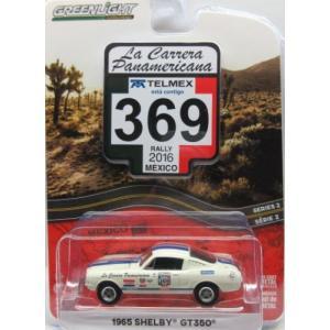 1/64 シェルビー 1965 Shelby GT350 グリーンライト GREENLIGHT