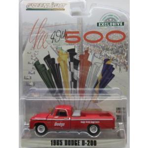 1/64 ダッジ 1965 Dodge D-200 GREENLIGHT