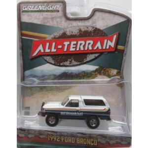 1/64 フォード ブロンコ 1992 Ford Bronco グリーンライト GREENLIGHT