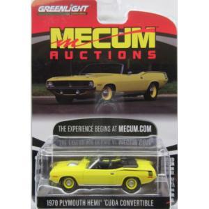 1/64 プリマス ヘミ クーダ 1970 Plymouth Hemi Cuda Convertib...