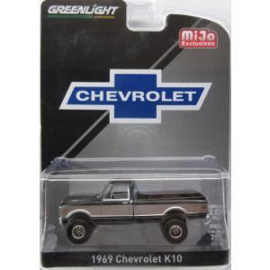 1/64 シボレー 1969 Chevrolet K10 GREENLIGHT