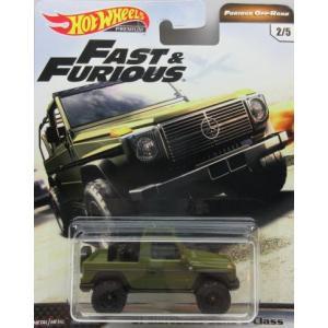 1/64  ワイルドスピード メルセデスベンツ Gクラス Fast & Furious '91 Me...