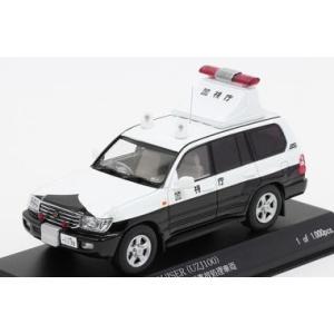 1/43 トヨタ ランドクルーザー パトカー 警視庁高速道路交通 警察隊事故処理車両 Toyota Land Cruiser (UZJ100) atrol Car 2004 レイズ RAI'S