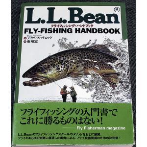 L.L.Bean フライフィッシング・ハンドブック r-books