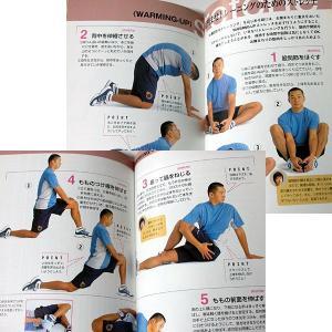 お腹を凹ませる1日15分スロートレーニング ─腹筋を鍛えて、脂肪を減らす|r-books|02