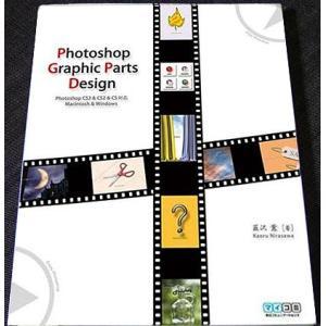 Photoshop Graphic Parts Design