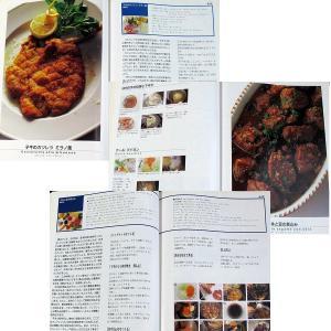 イタリア料理基礎技術講座|r-books|02