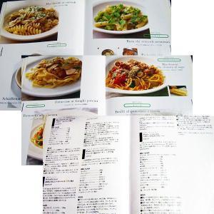 イタリア料理教本〈上〉 r-books 02