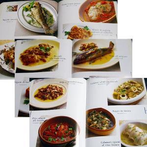 イタリア料理教本〈上〉 r-books 03