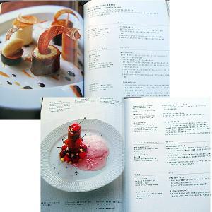 デザートの組み立て方|r-books|02