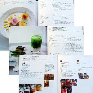 デザートの組み立て方|r-books|03