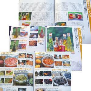 燻製&保存食作り入門 r-books 03