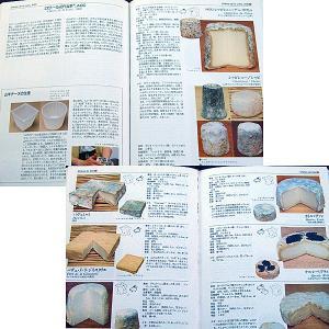 チーズ図鑑|r-books|02