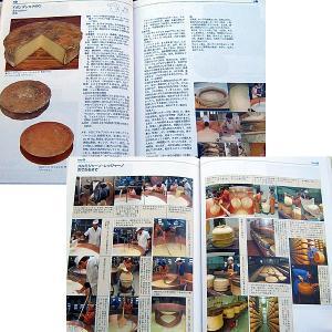 チーズ図鑑|r-books|03