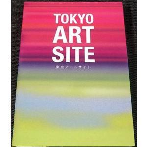 東京アートサイト ―東京でいま注目のアートに出会える厳選サイト|r-books
