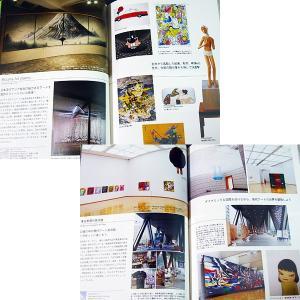 東京アートサイト ―東京でいま注目のアートに出会える厳選サイト r-books 02