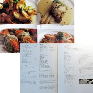 魚介のイタリア料理 ─アンティパスト/プリモピアット/セコンドピアット r-books 04