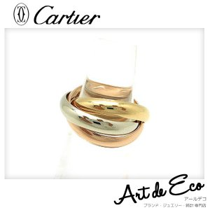 カルティエ Cartier リング 指輪 トリニティリング ...