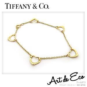 ティファニー TIFFANY&Co. ブレスレット オープンハートブレス K18 YG ブランド レディース 人気 おすすめ 中古 良品|r-deco-online