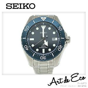 セイコー SEIKO 腕時計 プロスペックス ダイバーズ ソーラー ブランド時計 人気 おすすめ 中古|r-deco-online