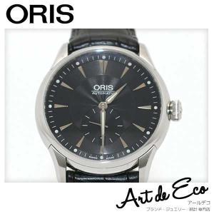 オリス 腕時計 アートリエ スモールセコンドデイト ORIS ブランド時計 メンズ 人気 おすすめ ...